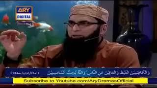 Wazifa《TO-B-RICH 》& Gusse Ko Control Karne Ke Liye -By Junaid Jamshed