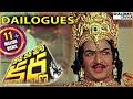 Srntr Famous Dialogue From Daana Veera Soora Karna Ntr Shara