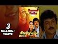 Download Kummi Pattu - Prabhu, Devayani, Radhika - Ilaiyaraja Hits - Tamil Classic Movie In Mp4 3Gp Full HD Video