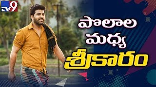Tollywood Entertainment    Top Trending News On TV9