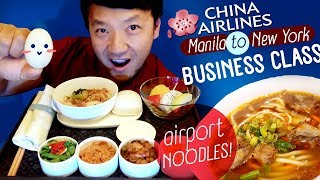 Taiwan AIRPORT NOODLES, China Airline BUSINESS CLASS Review Manila to New York