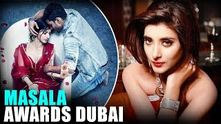 """India & Pakistan Are Collaborating Except Movies"": Mawra Hocane | Masala Awards Dubai"