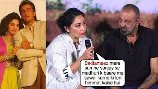 Sanjay Dutt's Wife Manyata's ANGRY REACTI0N As Reporter Asked Sanjay About His EX GF Madhuri Dixit