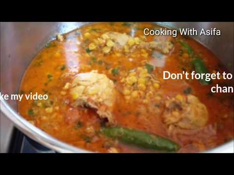 Chana dal ghost curry | restaurant-style chicken chana dal  | dal fry by (COOKING WITH ASIFA)-