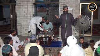 Imam Hussain Ki Shan Mein Shayari - Usman Raza Qadri - Mehfil e Azmat e Hussain