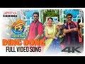 Ding Dong Full Video Song F2 Video Songs Venkatesh Varun Tej Tamannah Mehreen mp3