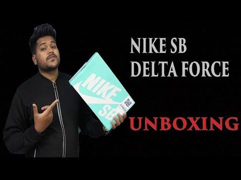UNBOXING: Nike Delta Force Skateboarding Sneaker
