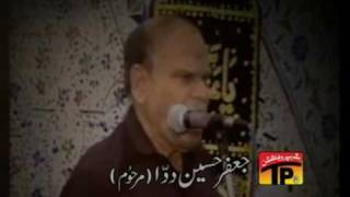 Aye Azadar-e-Husaini