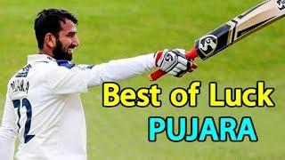 'All The Best Cheteshwar Pujara' | Sports Tak