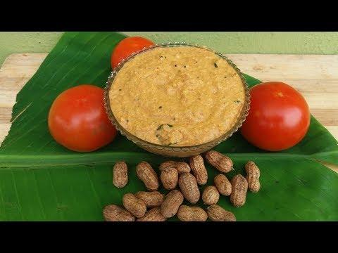 Village Style PEANUT/TOMATO Chutney Recipe for Idly/Dosa || Food Money Food