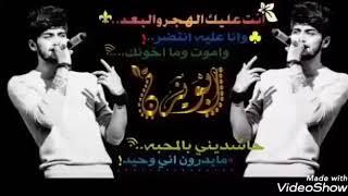 #x202b;أبو يزن#x202c;lrm;