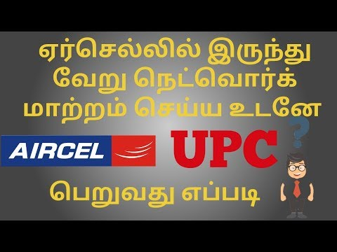 How to generate Aircel UPC in Tamil