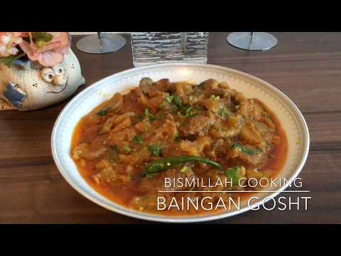 BAINGAN Gosht ( Brinjal Mutton ) With Bismillah Cooking