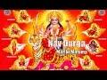 Nav Maa Durga Ki Mahima Spiritual Melody Bhajan Non Stop mp3