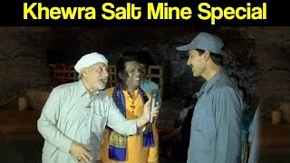 Darling with Khalid Abbas Dar - Khewra Salt Mine Special - 21 October 2018 | Express News