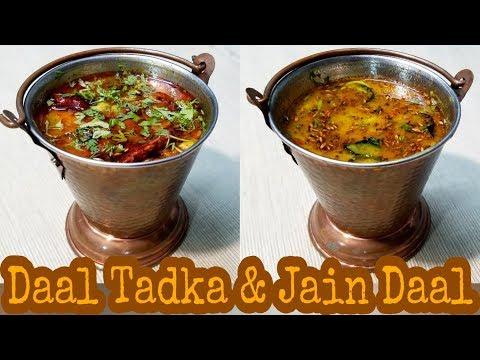 Dal Tadka | Jain Dal | Recipe for beginners