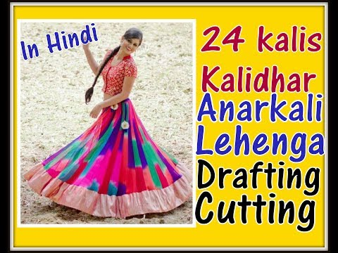24 Kalis ka Ghagara / Lehenga Drafting, Cutting and Making |DIY| Hindi