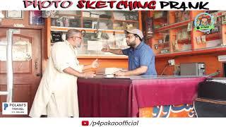 | Photo Sketching Prank | By Nadir Ali & Amir Baba In | P4 Pakao | 2018
