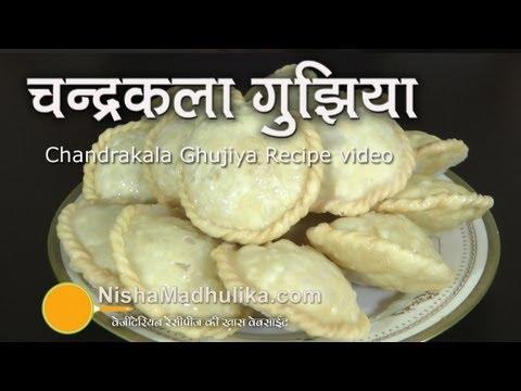 Chandrakala Gujiya Recipe Video | Holi Special