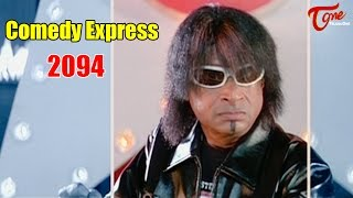 Comedy Express 2094   Back to Back   Latest Telugu Comedy Scenes   #ComedyMovies