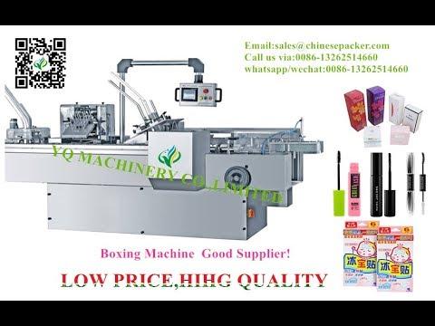 automatic horizontal sachet bottle boxing machine sprayer cartoner factory картонная машина