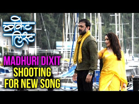 Madhuri Dixit Shooting For Romantic Song In Malaysia | Bucket List Marathi Movie 2018