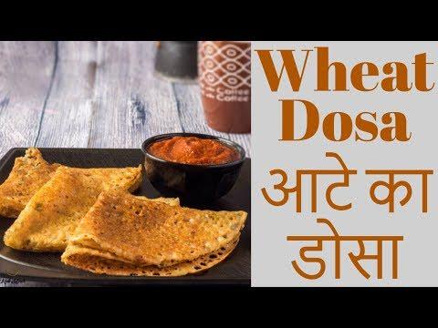 Wheat Dosa-Atte Ka Dosa-Godhumai Dosai-Milagai Thuvayal-Kalimirchbysmita-Ep309
