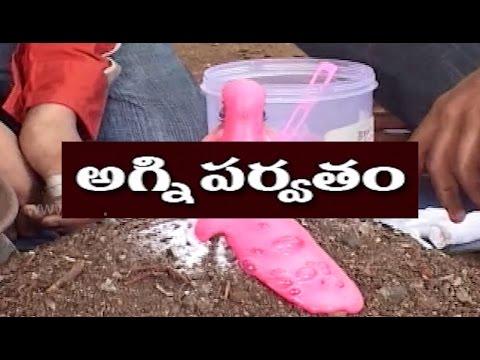 Telugu Science Experiments