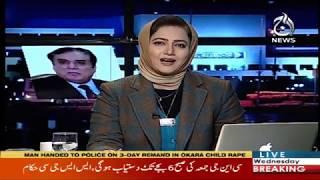 Faisla Aap Ka With Asma Sherazi   1 January 2020   Aaj News