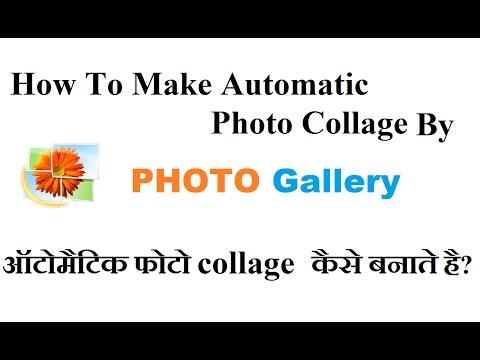 How to make Automatic Photo Collage [Hindi] फोटो कोलाज कैसे बनते है?
