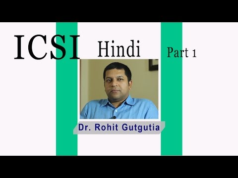 How to get pregnant with ICSI _ ICSI Hindi 1