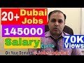 145000 Rs Salary Dubai Jobs    20 Plus Open Vacancies    Jobs in Dubai