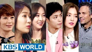 Entertainment Weekly | 연예가중계 - Park Bogum, Irene, SISTAR [ENG/2016.07.01]