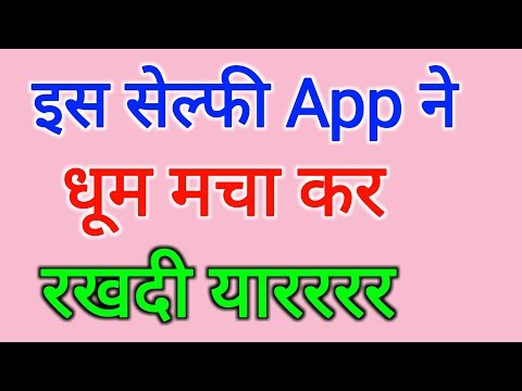 Amazing Selfie With Android  || by technical boss