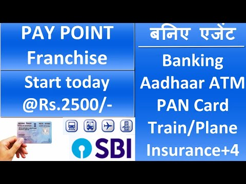 PAN Card Franchise, Bank franchise, ATM franchise, Insurance franchise, Recharge franchise -PayPoint