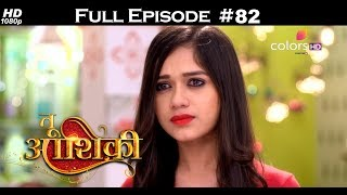 Tu Aashiqui - 12th January 2018 - तू आशिकी  - Full Episode