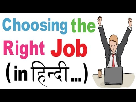 (#4) Different types of job (in Hindi)