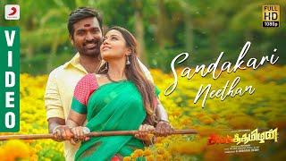 Sangathamizhan - Sandakari Neethan Video   Vijay Sethupathi, NivethaPethuraj   Anirudh, Vivek-Mervin