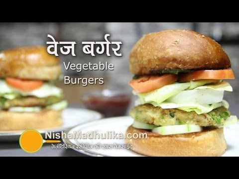 Vegetable Burgers recipe | Veg Burger Recipes - Veggie Burger