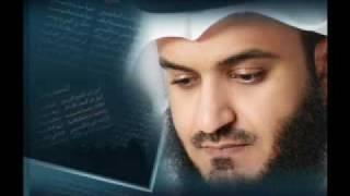 سورة الرحمن..كاملة 1/1..الشيخ مشارى بن راشد العفاسى