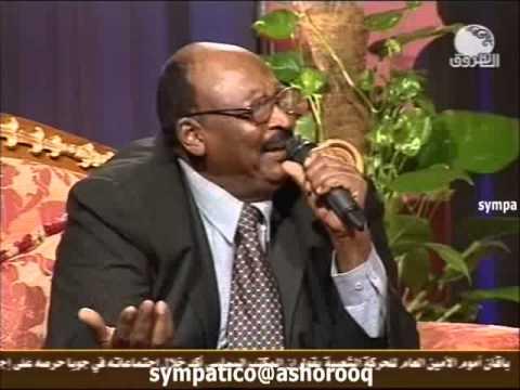 عبدالرحمن عبدالله -- الليموني