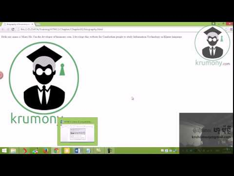 Learn HTML5   Add Image and Link to Webpage   Web Design   krumony