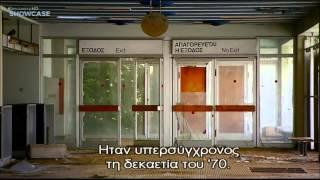 Un buffer zone in Cyprus