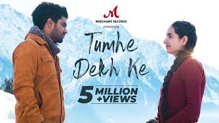 Tumhe Dekh Ke - आधिकारिक वीडियो | सलमान अली, मटेना | सलीम सुलेमान | श्रद्धा पी | व्यापारी रिकॉर्ड्स