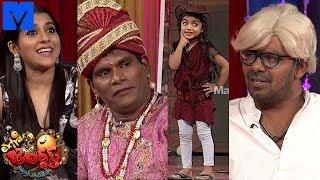Extra Jabardasth | 2nd March 2018 | Extra Jabardasth Latest Promo | Rashmi,Sudigali Sudheer
