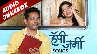 Happy Journey Songs | Audio Jukebox | Popular Marathi Songs | Priya Bapat, Atul Kulkarni