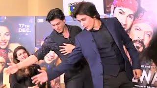 Exclusive interview of Shah Rukh Khan and Kajol - Subah Saverey Samaa Kay Saath,Teaser - 15 Dec 2015