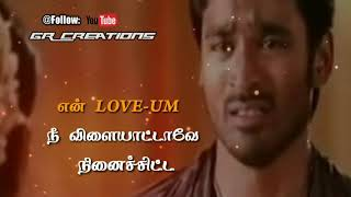 whatsapp status kutty tamil