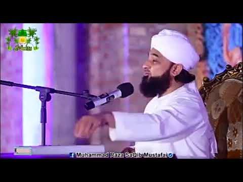 Muhammad Raza Saqib |  26