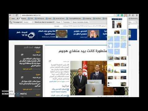 Crop or save picture from websites اقتصاص وحفظ الصور من مواقع الانترنت